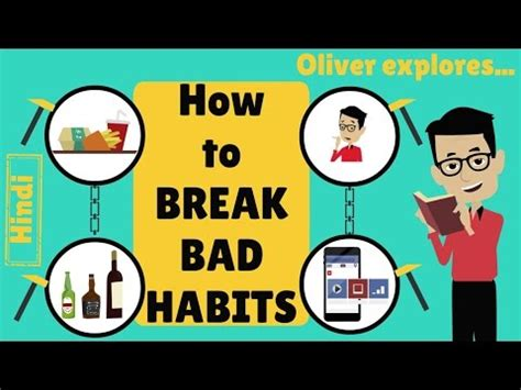 Bad habits book review